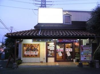 いまカフェ1.JPG