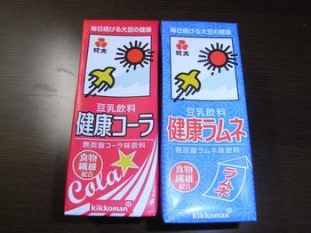 怪しい豆乳飲料.JPG